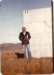 Mekke Şantiye 1982