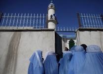 afgan 12