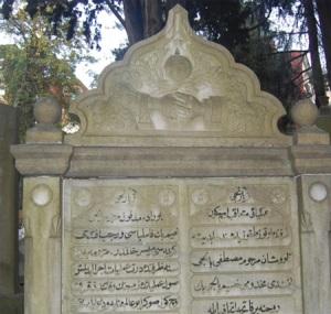 Birbirine Sarılmış İki El ve Akasya Sembolü – Bülbülderesi Mezarlığı