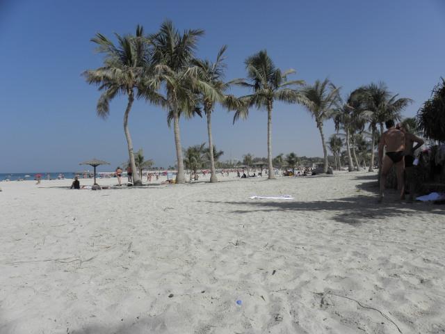 Al Mamzar Plaj ve Park