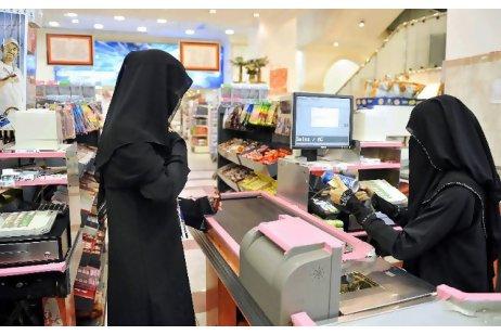 AD20101107698139-A woman cashier