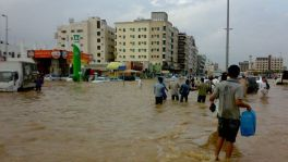 sau_floodsiteen