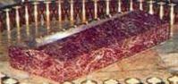 Atatürk'ün Sandukası. Başı Kıbleye dönük. Ata, bu sandukanın altında toprak içinde kefenli yatıyor