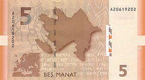 Üzerinde Orhun Yazıtı bulunan Azerbaycan parası