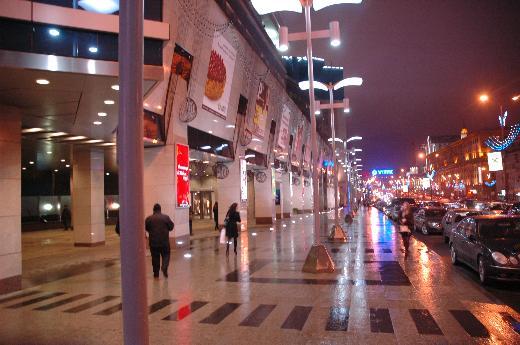Moskovada kaç sokak var - en popüler isimler, başkentin en dikkat çekici ve ilginç sokakları