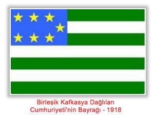 Birleşik Kafkasya Cumhuriyeti Bayrağı