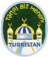 Türkistan Lejyonu Arması