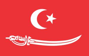 Açe Sultanlığı Bayrağı